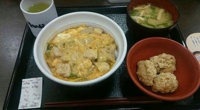 Photo of Japanese Restaurant なか卯 袋井店 at 永楽町300-1, 袋井市, Japan