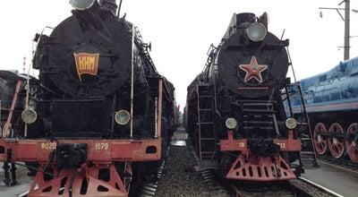 Photo of History Museum Дорожный музей истории СКЖД at Russia