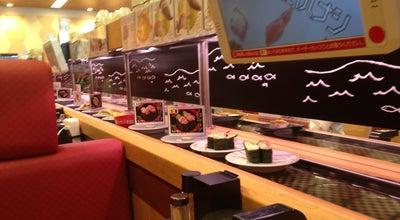 Photo of Sushi Restaurant スシロー 高槻唐崎店 at 唐崎西1-1-7, 高槻市, Japan