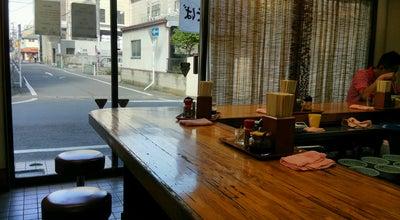 Photo of Ramen / Noodle House 丸長 at 南町15-14, 坂戸市, Japan