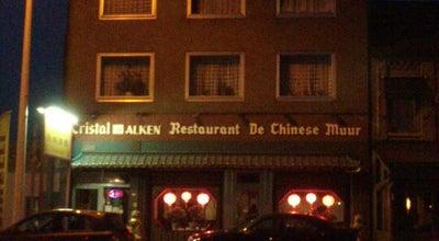 Photo of Chinese Restaurant De Chinese Muur at Rijksweg 203, Maasmechelen 3630, Belgium