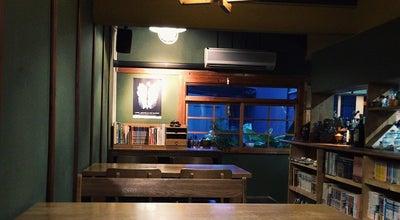 Photo of Cafe アイタルガボン (ItalGabon) at 上京区俵屋町435, 京都市 602-0871, Japan