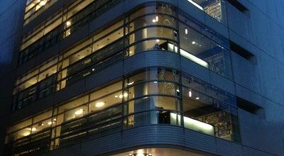Photo of Bookstore 八重洲ブックセンター 本店 at 八重洲2-5-1, 中央区 104-8456, Japan