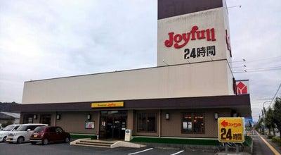 Photo of Breakfast Spot ジョイフル日田友田店 at 友田523-3, 日田市 877-0000, Japan