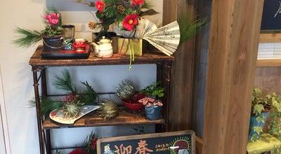 Photo of Dessert Shop アントルメ菓樹 at 東野1丁目5-5, 熊本, Japan