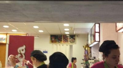 Photo of Ice Cream Shop Jijonenca at Pl. Del Rey, 2, cartagena 30201, Spain