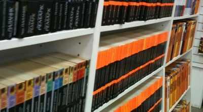 Photo of Bookstore Читай-город at Ул. Белгородского Полка, 34, Белгород, Russia