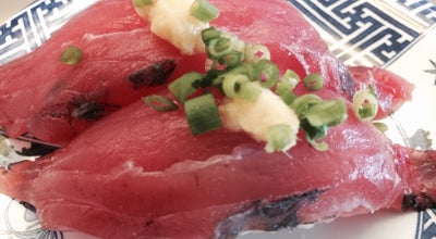 Photo of Sushi Restaurant 回転寿司くるくる西富店 at 西富町1-1-30, 北見市, Japan