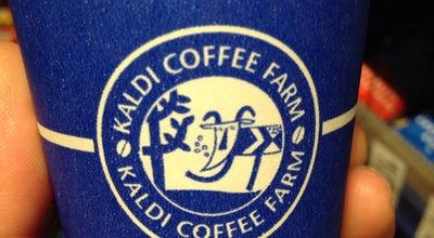 Photo of Coffee Shop カルディコーヒーファーム 水戸内原店 at 内原2-1, 水戸市, Japan