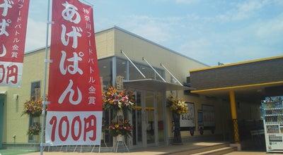 Photo of Bakery オギノパン 厚木店 at 長谷1544-2, Atsugi 243-0036, Japan