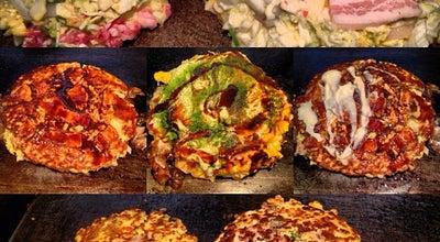 Photo of Food お好み焼き 美津の Mizuno at 中央区道頓堀1-4-15, 大阪市 542-0071, Japan
