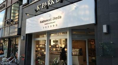 Photo of Dessert Shop kazunori ikeda individuel 定禅寺通店 at 青葉区本町2-18-23, 仙台市 980-0014, Japan