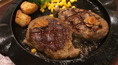 Photo of Steakhouse フライングガーデン 今市店 at 瀬尾28-1 321-1264, Japan