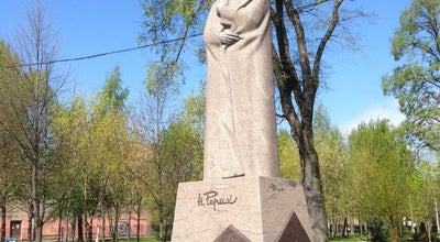 Photo of Outdoor Sculpture Памятник Н. Рериху at 24 Линия В.о., Санкт-Петербург, Russia