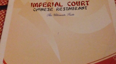 Photo of Chinese Restaurant Imperial Court at Liberty Square, 180-a, Block-2, Pechs, Karachi 75400, Pakistan