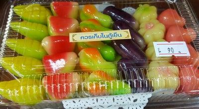 Photo of Dessert Shop ร้านริน ขนมไทย แปดริ้ว(Rin Thai Dessert) at 15/2, Chachoengsao, Thailand