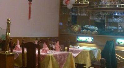 Photo of Chinese Restaurant Ying Bin at Hendrik Consciencestraat 3-39, Arrondissement of Mechelen, Belgium