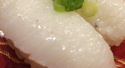 Photo of Sushi Restaurant がってん寿司 羽生店 at Japan