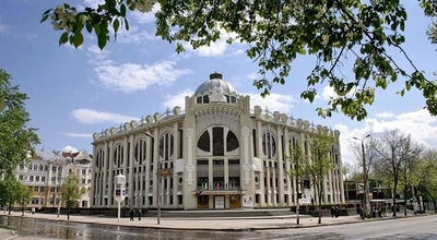 Photo of Concert Hall Самарская государственная филармония at Ул. Фрунзе, 141, Самара 443010, Russia