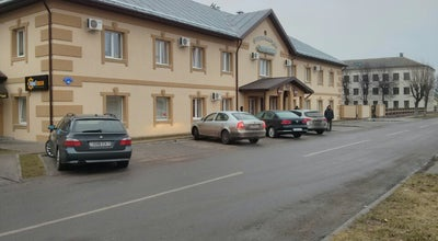Photo of Cafe Бочка at Гостиница «славянская Хата», Baranavichy, Belarus