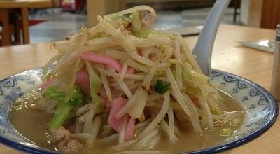 Photo of Ramen / Noodle House 井手ちゃんぽん 唐津店 at 鏡田中3561−1, 唐津市 847-0022, Japan