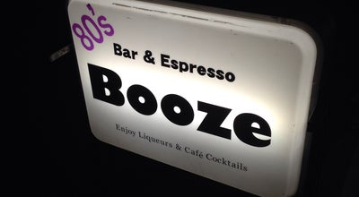 Photo of Bar Bar&Espresso Booze at 四番丁28, 和歌山市 640-8144, Japan