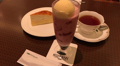 Photo of Cafe 珈琲館 太田北店 at 西本町17−1, 太田市 373-0033, Japan