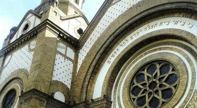 Photo of Synagogue Novosadska Sinagoga at Jevrejska 11, Novi Sad 21000, Serbia