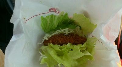 Photo of Burger Joint モスバーガー 富里店 at 七栄448-1, 富里市 286-0221, Japan