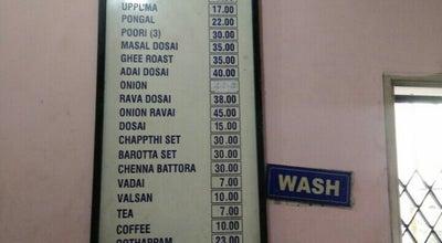 Photo of Vegetarian / Vegan Restaurant Venkadesa Bhavan at Opp West Nada, India