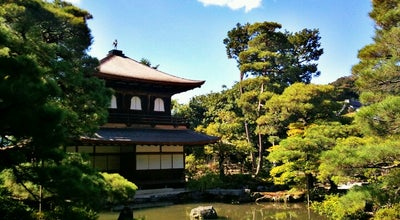 Photo of Buddhist Temple 慈照寺 (銀閣寺) (Ginkaku-ji Temple) at 左京区銀閣寺町2, Kyoto 606-8402, Japan