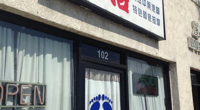 Photo of Spa MH Foot Care at 102 S Mission Dr, San Gabriel, CA 91776, United States