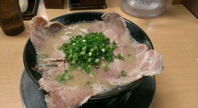 Photo of Food 博多一幸舎 博多本店 at 博多区博多駅前3-23-12, 福岡市 812-0011, Japan