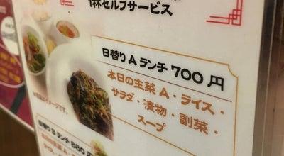 Photo of Chinese Restaurant 氷花餃子津新町店 at 南丸之内16-16, 津市, Japan