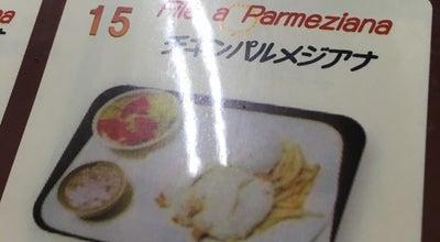 Photo of Brazilian Restaurant Brazil fresh(ブラジル フレッシュ) at 相川1294-1, 焼津市, Japan