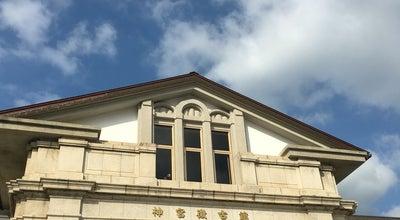 Photo of History Museum 神宮徴古館・農業館 at 神田久志本町1754-1, 伊勢市, Japan