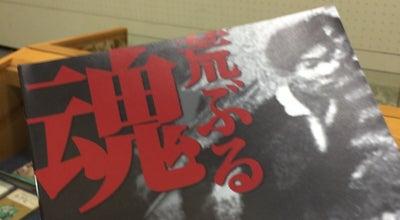 Photo of Library 磐田市立中央図書館 at 見付3599-5, 磐田市, Japan