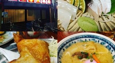 Photo of Japanese Restaurant 二十八萬石 at 日ノ出町1-216, 中津市, Japan