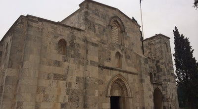 Photo of Church Saint Ann at Israel