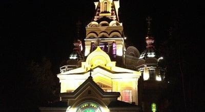 Photo of Church Вознесенский собор / The Ascension Cathedral at Парк Им. 28 Гвардейцев-панфиловцев, Алматы 050010, Kazakhstan