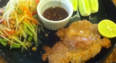 Photo of Steakhouse พันทิ สเต็ก_Punti steak at Thailand