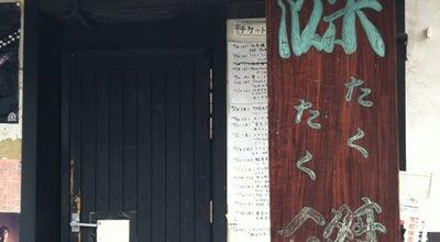 Photo of Rock Club 磔磔 at 下京区筋屋町136, 京都市 600-8061, Japan