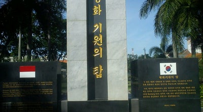 Photo of Park Taman Persahabatan Korea - Indonesia at Jalan Dr. Soetomo, Surabaya 60000, Indonesia