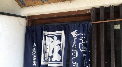 Photo of Sushi Restaurant いろは寿司 at 相生町17, 境港市, Japan