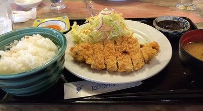 Photo of Cafe ロダン 青山店 at 青山3-26-9, 半田市 475-0836, Japan