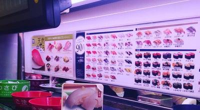 Photo of Sushi Restaurant はま寿司 知多武豊店 at 字石川3-2, 知多郡武豊町, Japan