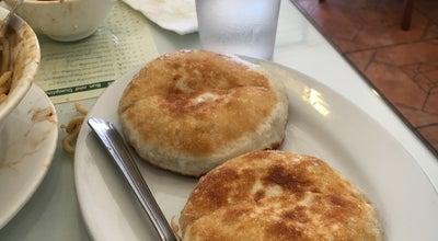 Photo of Asian Restaurant Panda Dumpling at 1195 Laurel St, San Carlos, CA 94070, United States