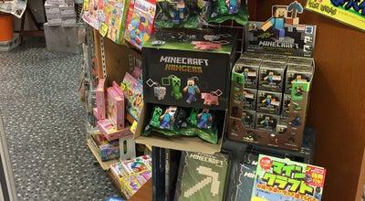 Photo of Bookstore ヴィレッジヴァンガード イオン小牧店 at 東1-126, 小牧市 485-0831, Japan