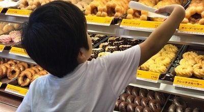 Photo of Donut Shop ミスタードーナツ アピタ木更津ショップ at ほたる野4丁目2-48, 木更津市 292-0038, Japan