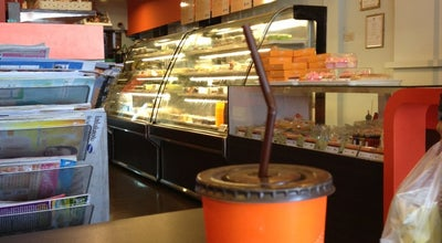 Photo of Bakery รุ่งโรจน์ เบเกอรี่ at หมากแข้ง, Thailand